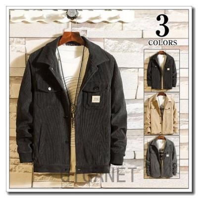 ジャケットミリタリージャケットメンズ秋冬ブルゾン長袖ジャケットカジュアルメンズジャケットファッション大きいサイズ防風3色