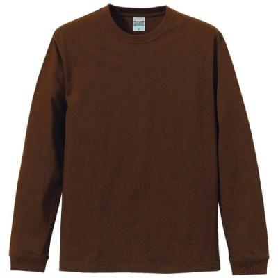 Tシャツ 長袖 メンズ ハイクオリティー リブ付 5.6oz XS サイズ D ブラウン 無地 ユナイテッドアスレ CAB