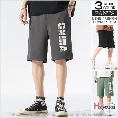 短パン ショートパンツ メンズ ハーフパンツ ショーツ ボトムス 夏 ズボン 半パン 英字プリント 2021 敬老の日