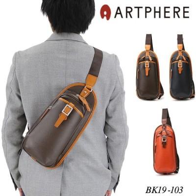 ARTPHERE(アートフィアー) Amble(アンブル) ボディバッグ ワンショルダーバッグ 斜め掛けバッグ 日本製 豊岡鞄 BK19-103 メンズ レディース 送料無料