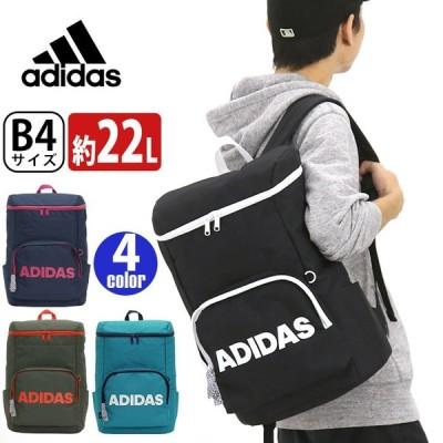 リュック adidas アディダス 22L リュックサック バックパック デイパック スクエアリュック バック レディース メンズ ブランド 通学 スポ セールーツ