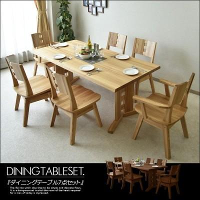 無垢 回転椅子 ダイニング7点セット ナチュラル ブラウン ダイニングチェア 食卓セット 食卓 木製 6人用