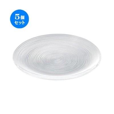 5個セット ☆ 中皿 ☆イマージュ 21cm クープ皿 [ D 21 x H 1.5cm ] 【 飲食店 カフェ 洋食器 業務用 】