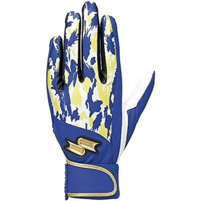一般用シングルバンド手袋(両手)