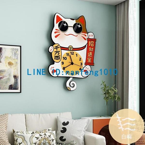 招財貓卡通鐘表掛鐘客廳現代簡約創意裝飾表時尚家用掛墻時鐘【白嶼家居】