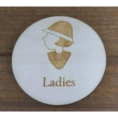 送料無料!木製サインプレート◆丸型◆メッセージプレート◆Ladies◆女性専用◆ハンドメイド◆