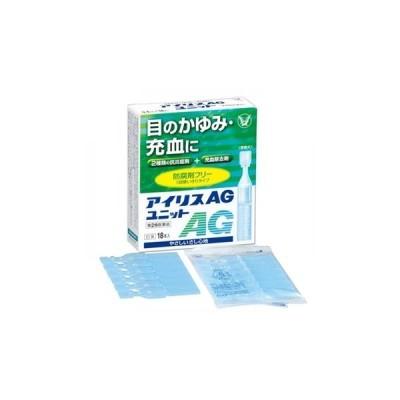アイリスAGユニット 18本入 第2類医薬品