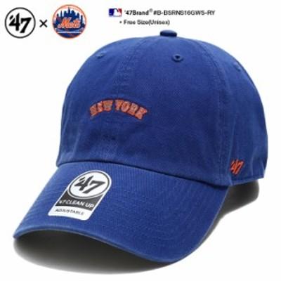 47 帽子 ローキャップ ボールキャップ 【B-BSRNS16GWS-RY】 フォーティーセブンブランド 47BRAND ニューヨーク メッツ 青 かっこいい お
