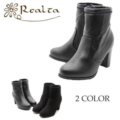 Realta レアルタ ショート ブーツ ふわふわ サイド ファスナー クッション ストレッチ 黒 ブラック シンプル 08-1498
