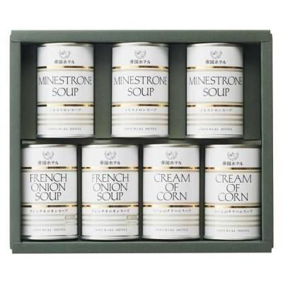 帝国ホテル スープ缶詰詰合せ IHM-30A
