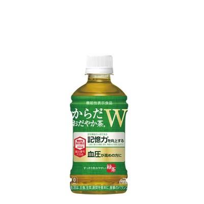 ☆からだおだやか茶W 350ml ペットボトル 24入1ケース メーカー直送
