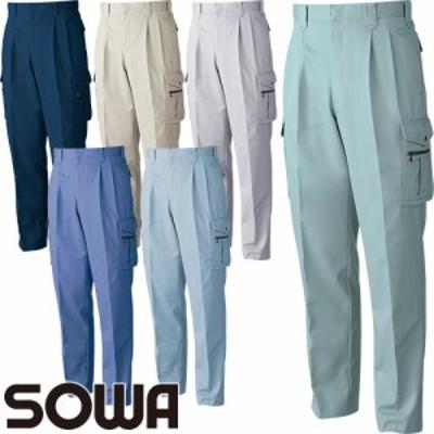 作業服 カーゴパンツ 桑和 SOWA ツータックカーゴパンツ 5338 作業着 通年 秋冬
