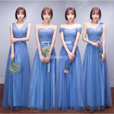 ロングドレス 演奏会 結婚式 フォーマル 花嫁 パーティードレス カラードレス 二次会 ドレス 花嫁 ブルー