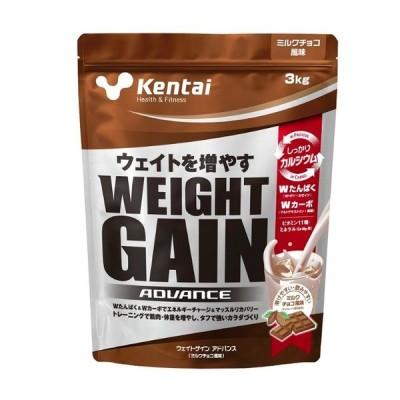 ウェイトゲインアドバンス 3kg ケンタイ K3320