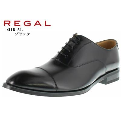REGAL (リーガル) 811R AL 本革 ドレストラッド ビジネスシューズ 日本製 キメが細かい質の高いレザーは、しっとりとした質感 冠婚葬祭にもお勧め 就活 結婚式 お葬式にも最適です(ブラック×25.0cm)