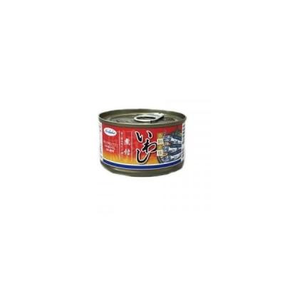 Norlake ノルレェイク いわし缶詰 煮付 薄口醤油使用 生姜入り EPA DHAパワー 日本産いわし100%使用 150g×48缶