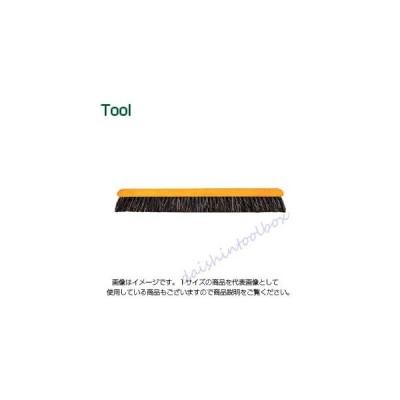 コンドル 山崎産業 (ほうき)自由箒 A-45 スペア金具なし C2045USP [D011010]