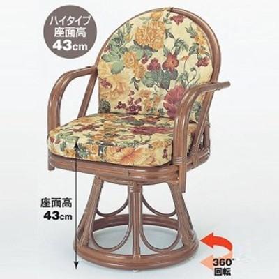 回転座椅子 ロータイプ ラタン チェア 籐家具 座面高43cm ( 送料無料 椅子 イス アジアン )