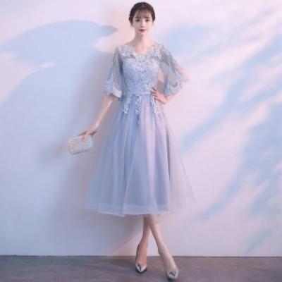 パーティードレス 結婚式 二次会 ワンピース 結婚式 お呼ばれ ドレス 20代 30代 40代 結婚式 お呼ばれドレス お呼ばれ ドレス レディース