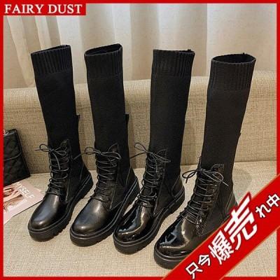 ブーツ レディース ロングブーツ シューズ 靴 美脚 歩きやすい 疲れない 太ヒール 秋冬 通勤 通学 おしゃれ 編み上げ