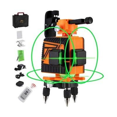 OMMO 3x360° レーザー墨出し器 12ライン グリーン レーザー 大矩 フルライン 高輝度 高精度 IP54防塵防水 自動水平?