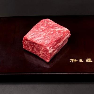 Kanzaki 門崎熟成肉 ともさんかく 塊焼き(120g×1個) KZparts-36
