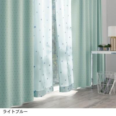 カーテン カーテン 遮光カーテン ライトブルー 約100×120 2枚 約100×135 2枚 約200×135 1枚