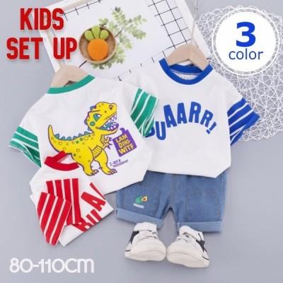 セットアップ 上下セット 2点セット キッズ 子供服 男の子 女の子 半袖 Tシャツ デニムパンツ トップス ボトムス ラウンドネック 恐竜 ダイナソ