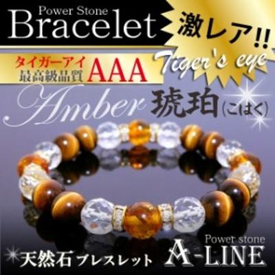 パワーストーン ブレスレット アンバー(琥珀)&AAAタイガーアイ&64面カット水晶8mm PW-3027