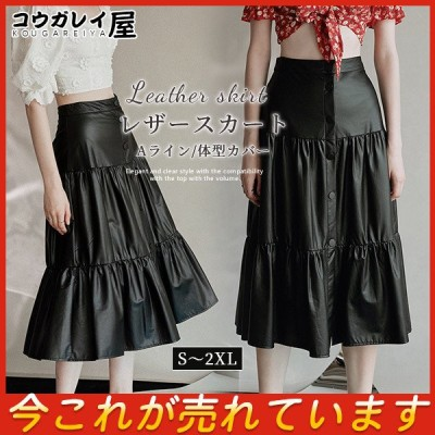 レザースカート レディース 可愛い ロング丈 フェイクレザー 定番 Aライン ファッション 楽ちん おしゃれ 冬物 暖かい 体型カバー 防風