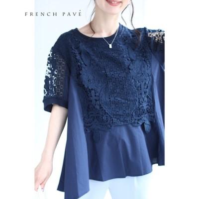 SからL対応  FRENCH PAVE  紺 美しさ織りなすレース模様のフレア裾ブラウストップス