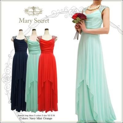 ロングドレス演奏会 大きいサイズロングドレス パーティードレス ロングドレス 演奏会用ドレス 大きいサイズ 結婚式ドレス