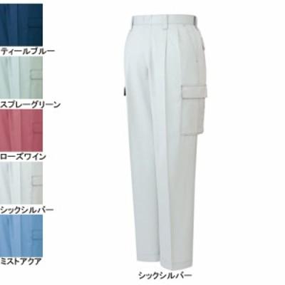 作業服・作業着・作業ズボン 自重堂 42702 抗菌・防臭ツータックカーゴパンツ 70~88