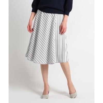 スカート 【洗える】ストライプ×無地リバーシブルスカート