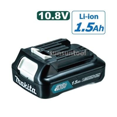 マキタ純正 スライド式リチウムイオンバッテリー BL1015 10.8V 1.5Ah A-59841 箱入り