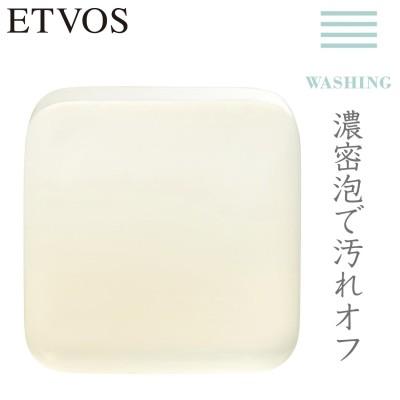 クリアソープバー(洗顔石けん)(エトヴォス/ETVOS)