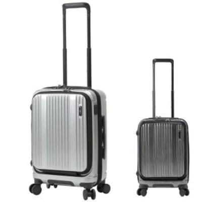 スーツケース INTERCITY フロントオープン48C
