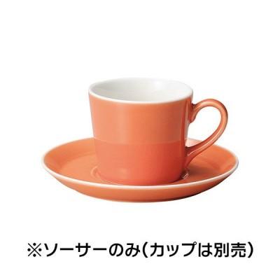 (業務用・ソーサー)パシオン コーヒーソーサー オランジュ(入数:5)