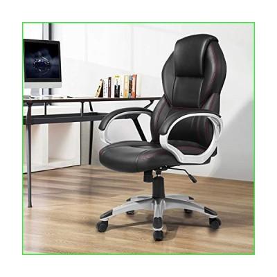 Modern Office Chair High Back Excecutive Leather Computer Desk Task Chair Swivel Black