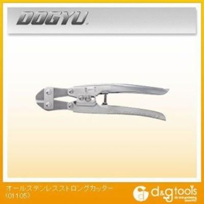 土牛(DOGYU) オールステンストロングカッター 01105