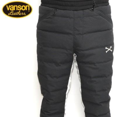 バンソン VANSON NVBL-2003 ダウン×フリース パンツ ブラック色 ウォッシャブルダウン×三層ストレッチボンディング