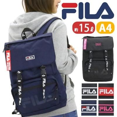 デイパック FILA リュック フィラ フラップ リュック バックパック リュックサック かぶせリュック 通学 通学用 A4 ロゴ