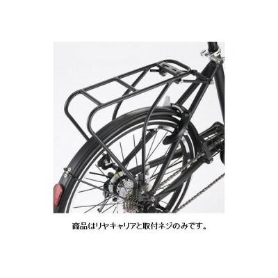 BRIDGESTONE ブリヂストン リヤキャリア 荷台 自転車 マークローザ用 20、26、27インチ車用 MarkRosa RC-MK.C F140089BL P5352 パーツ