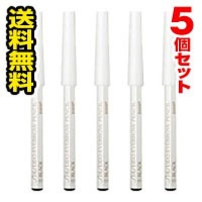 ●5個セット・メール便・送料無料● 資生堂 眉墨鉛筆 1 ブラック(4g) 代引き不可