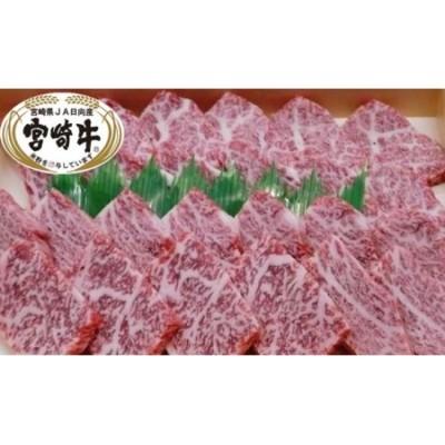 20-02 JA日向産 宮崎牛プレミアム焼肉セット 極(きわみ) 400g