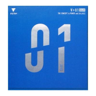 卓球 裏ソフトラバー V>01スティフ
