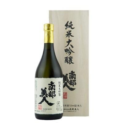 南部美人 純米大吟醸 720ml (株)南部美人 日本酒