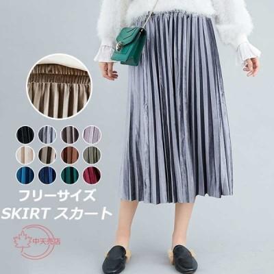 フレアスカート プリーツスカート レディース ボトムス ロングスカート ミモレスカート 20代30代40代 大きいサイズ デーリー きれいめ ゆったり
