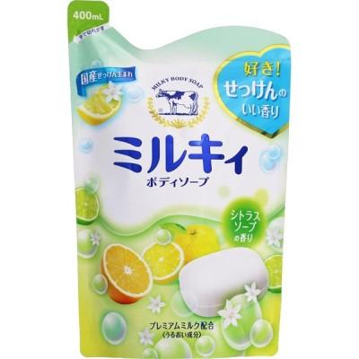 牛乳石鹸共進社 ミルキィボディソープ シトラスソープ 詰替用 400ml