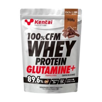 100%CFMホエイプロテイン グルタミンプラス スーパーデリシャスタイプ 700g (チョコレート風味)